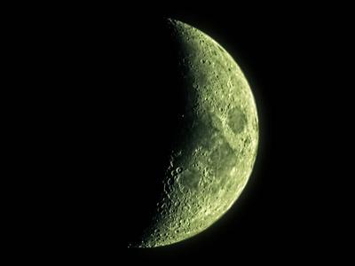 Waxing Crescent Moon 11 October 2021 DSCN1226